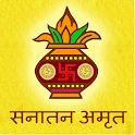 Sanatan Amrit (Panchang 2020, Astrology, Rashifal) icon