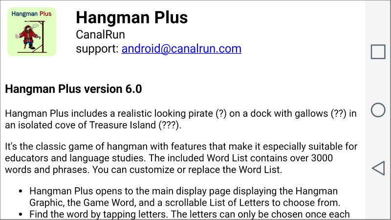Hangman Plus screenshot #3