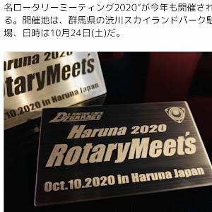 RX-7 FD3S 後期 のカスタム事例画像 kom@G-Iさんの2020年10月20日21:44の投稿
