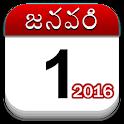 Om Telugu Calendar 2016 icon