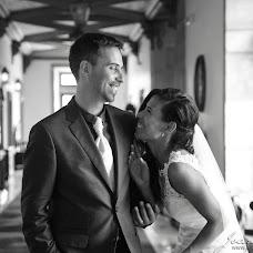 Wedding photographer Joana Durães (dures). Photo of 16.07.2015