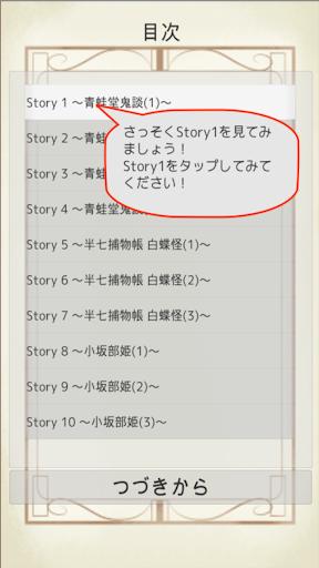 Okamoto Kido Selection Vol.1 1 Windows u7528 2
