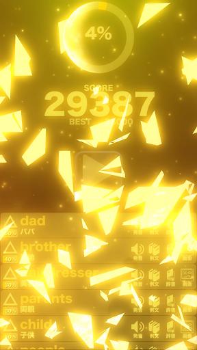 HAMARU2 TOEIC screenshot 22