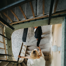 Wedding photographer Nemanja Dimitric (nemanjadimitric). Photo of 06.09.2017