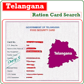 TS Ration Card Search