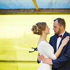 Wedding photographer Elena Prokofeva (ElenaPro). Photo of 10.03.2016