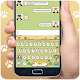 Keyboard - Lovely Puppy cute Free Emoji Theme (app)