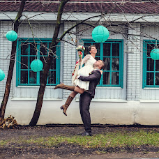 Wedding photographer Irina Lavrenteva (lavrenphoto). Photo of 07.04.2016