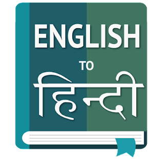 English to Hindi Translator - Hindi Dictionary - Apps on