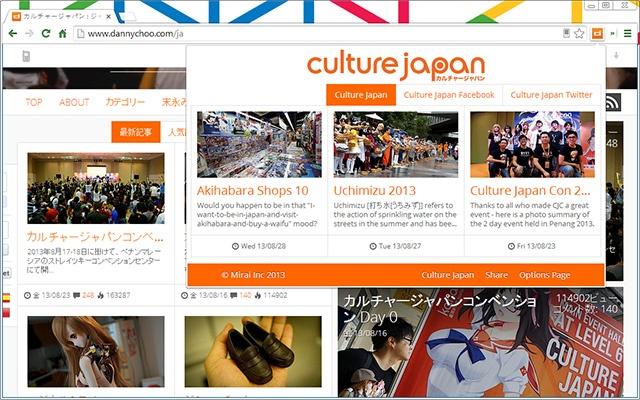Culture Japan Reader