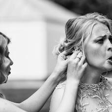 Wedding photographer Maksim Shumey (mshumey). Photo of 08.01.2019