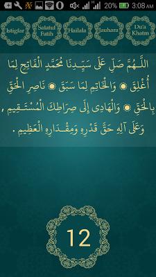 Wazifa - screenshot