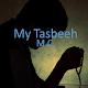 Digital Tasbeeh APK
