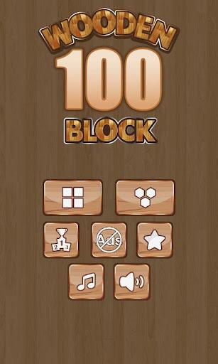 玩免費棋類遊戲APP|下載Wooden 100 Block Puzzle app不用錢|硬是要APP
