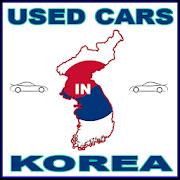 USED CARS IN KOREA
