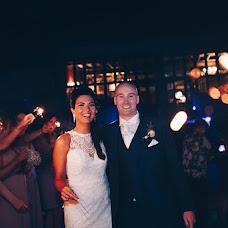 Wedding photographer Erika Tanith (davey). Photo of 04.10.2018