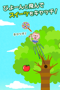 GOMUNEKO 2 - Cawaii cats fly!- screenshot thumbnail