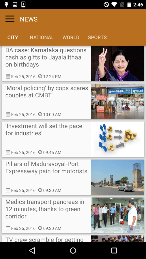 dtNEXT- screenshot