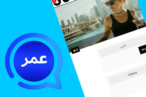 وتس عمر بلس الازرق Blue screenshot 2