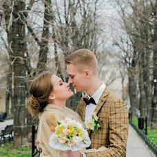 Wedding photographer Mariya Trishkina (MaryLunar). Photo of 17.04.2016