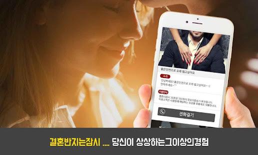 aplikacija za kalendar s korejskim upoznavanjima