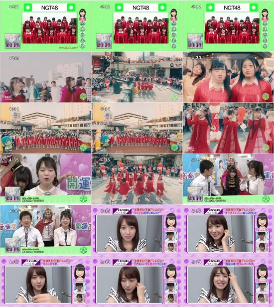 (TV-Music)(1080i) NGT48 Nogizaka46 Part – 開運音楽堂 170506