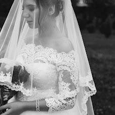 Wedding photographer Oksana Mikhalishin (oksaMuhalushun). Photo of 16.08.2018