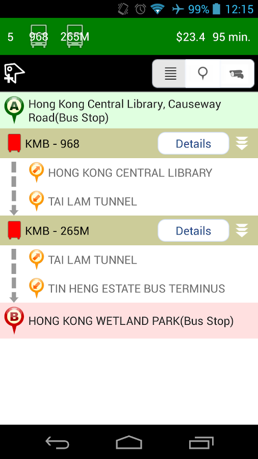 HKeTransport- screenshot
