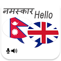 Nepali English Translator icon