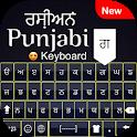 Punjabi English Keyboard - Punjabi Typing Input icon
