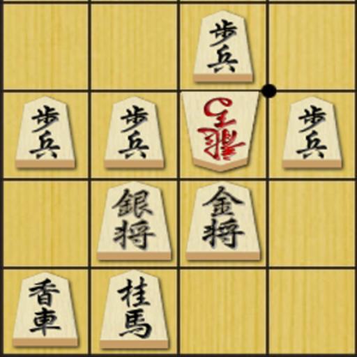 棋类游戏の将棋の定跡 角換わり LOGO-記事Game