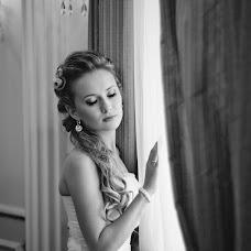 Wedding photographer Darya Legkopudova (S4astlyvaya). Photo of 24.09.2015