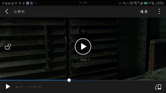 VIP视频免费看 - náhled