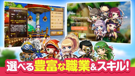メイプルストーリーM 協力マルチプレイが魅力のオンラインゲーム/MMORPG screenshots 1