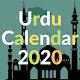 Urdu Calendar 2020(Urdu & Hindi islamic Calendar) Download for PC Windows 10/8/7