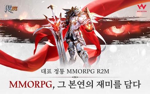 R2M (Unlimited Money) 3