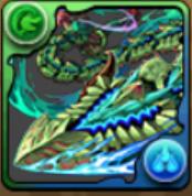 蔓蛇剣・ペネンテース