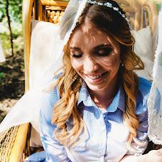 Wedding photographer Darya Alekseeva (daria-k-a). Photo of 04.08.2017