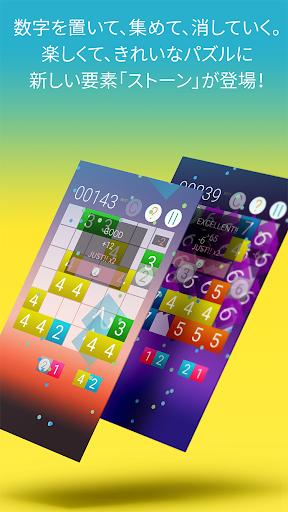 PN Style 2【数字を置くパズルゲーム】無料アプリ