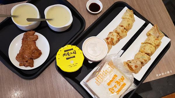 台中超人氣早餐 平常日依舊一位難求啊!! 肉蛋吐司台中健行路