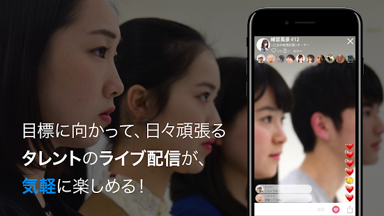mate - タレント専用ライブ配信メイト - náhled