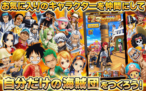 ONE PIECE Thousand Storm 1.16.3 Apk (Weaken Monster) MOD 5
