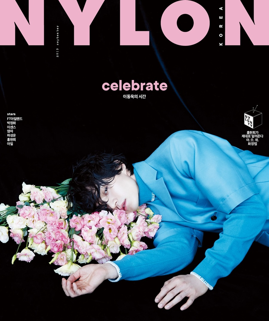 lee dong wook nylon 2019 3