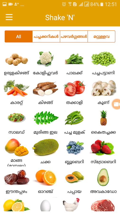 Kerala food recipes malayalam english android apps on google play kerala food recipes malayalam english screenshot forumfinder Image collections