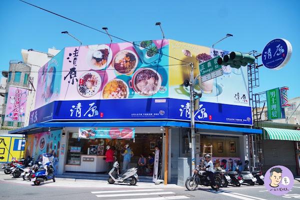 鮮茶道-永康正強店