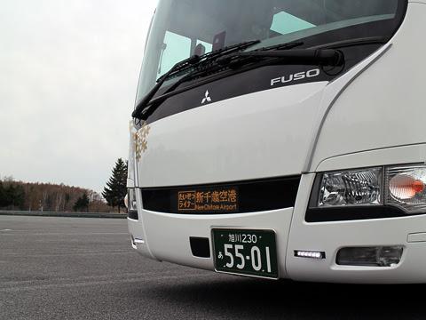 旭川電気軌道「たいせつライナー」 5501 岩見沢SAにて_02