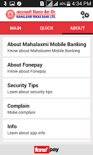 Mahalaxmi Mobile Banking- screenshot thumbnail