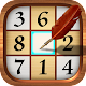 Sudoku Training: Daily Number Puzzles for Brain (game)