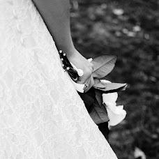 Wedding photographer Artem Romanov (rushko). Photo of 12.12.2015