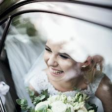 Wedding photographer Kamil Nadybał (maleszarestudio). Photo of 30.04.2017